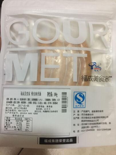 福成美食家 维也纳香肠 100g(2件起售)冷冻熟食 晒单图