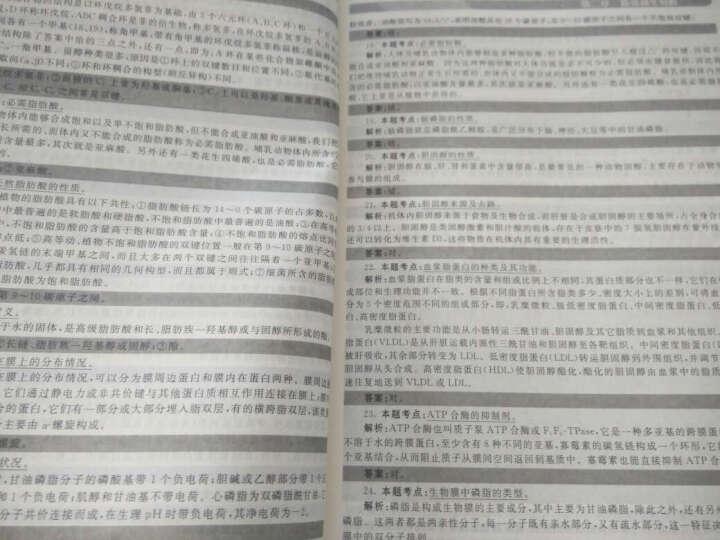 包邮 应用随机过程 第四版4版 张波商豪 中国人民大学出版社 大学本科研究生统计学专业教   晒单图