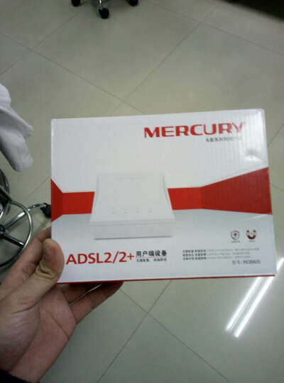 水星(MERCURY)MD880  ADSL2+ Modem 晒单图
