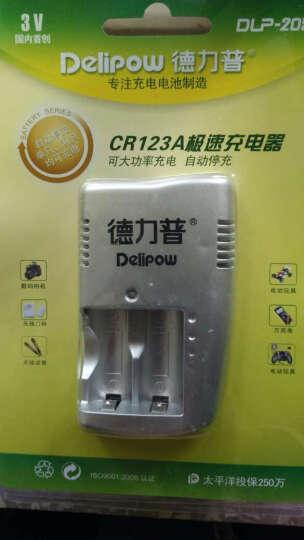 德力普 cr123a电池 CR123A充电锂电池 CR123A充电电池 3V1200毫安 充电器+4节Cr123a电池 晒单图