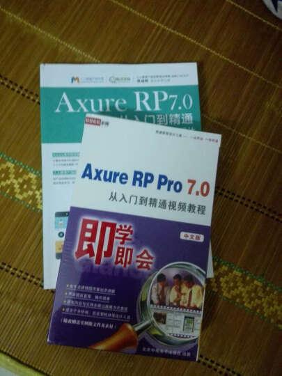 Axure RP Pro7.0 从入门到精通视频教程(中文版)(2DVD-ROM) 晒单图