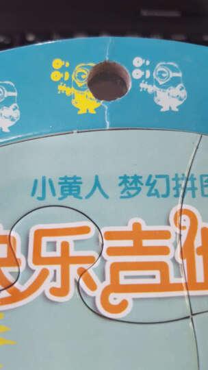 小黄人梦幻拼图 快乐吉他手 晒单图
