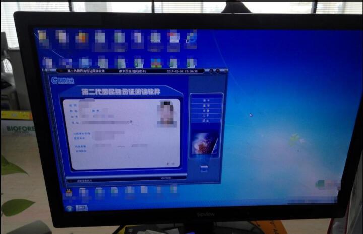 国腾GTICR100-01身份证读卡器 二三代身份证阅读器 身份证真假鉴别仪 浅灰色 晒单图