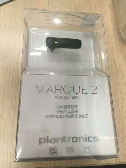 缤特力 M165 商务单耳蓝牙耳机 通用型 耳挂式 白色 晒单图