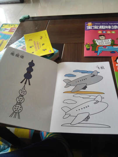 智趣屋 宝宝趣味涂色:热闹的动物园+我爱我家+我们的城市(套装全3册) 晒单图