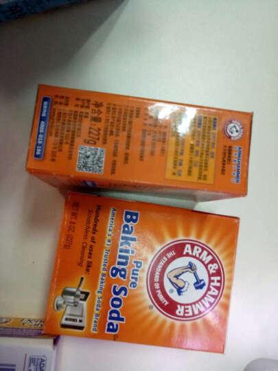 艾禾美(ARM&HAMMER) 艾禾美 小苏打牙膏旅行装25g 化妆棉50枚 美国进口 晒单图