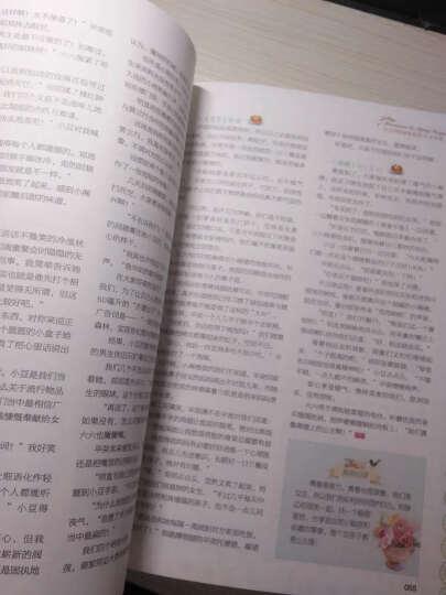小小姐淑女风尚馆 3 清新森女在路上(升级版 随书附赠:优雅森女心语卡) 晒单图