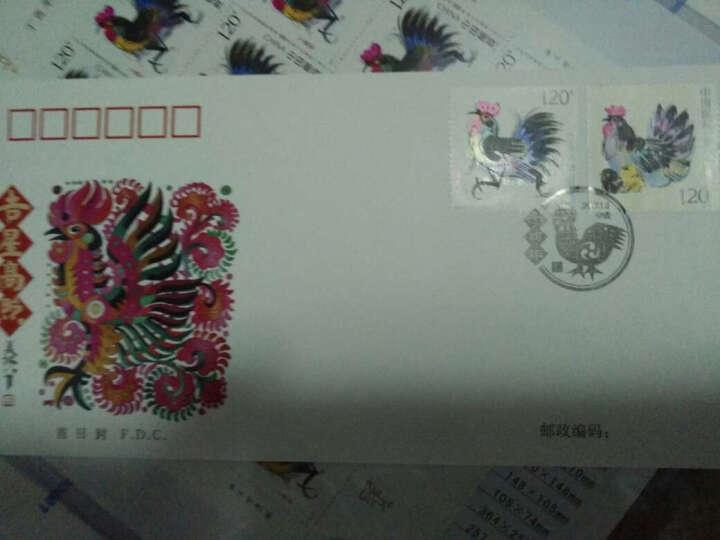 东方收藏  2017-1 《丁酉年》生肖鸡特种邮票 第四轮2017鸡年邮票 首日封 晒单图