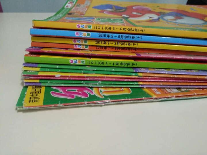 幼儿画报杂志订阅 2021年1月起订阅1年12期共36册早教亲子图书绘本故事书杂志铺 晒单图