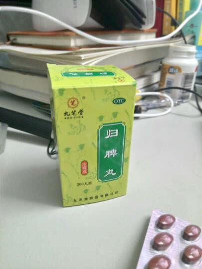 九芝堂 归脾丸(浓缩丸) 200丸 4盒 晒单图