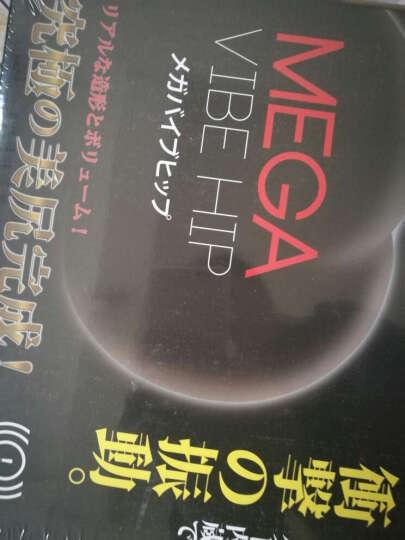 RENDS 日本电臀飞机杯男用自慰器具 成人情趣性用品 双穴处女真阴臀倒模名器硅胶半身实体娃娃 二代电臀10斤 (1个发声震动充电巨蛋) 晒单图