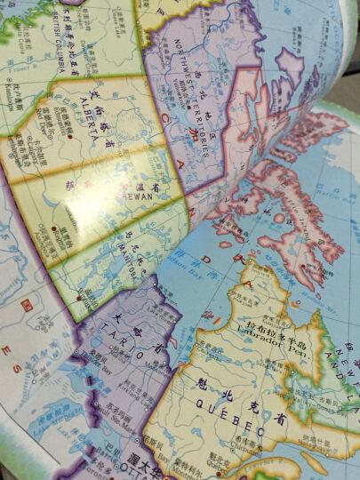 埃及地图册 晒单图