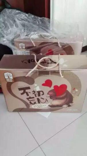 臻味 坚果干果礼盒 零食大礼包 环球优果坚果礼盒740g/盒 晒单图