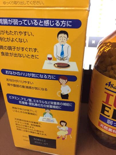 【日本直邮】朝日ASAHI 啤酒酵母酵素 EBIOS调节肠胃促进食欲和消化补充营养 2000粒盒 晒单图