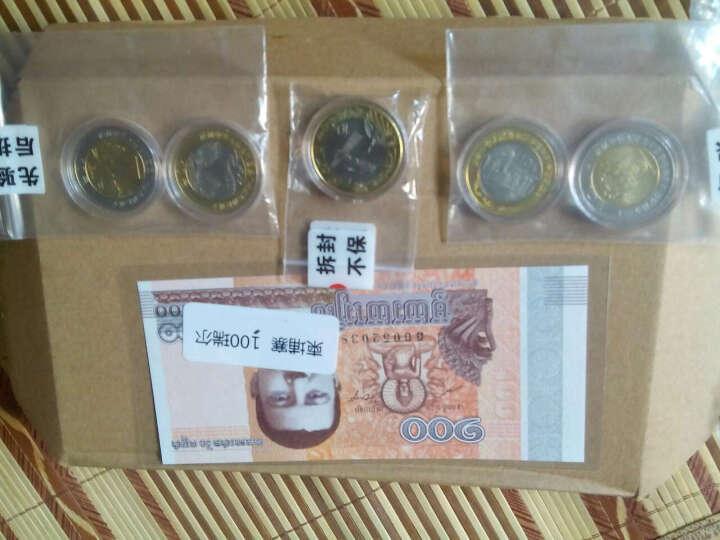 楚天藏品 香港澳门回归纪念币 10元面值收藏币 双色硬币 香港澳门回归共4枚 晒单图
