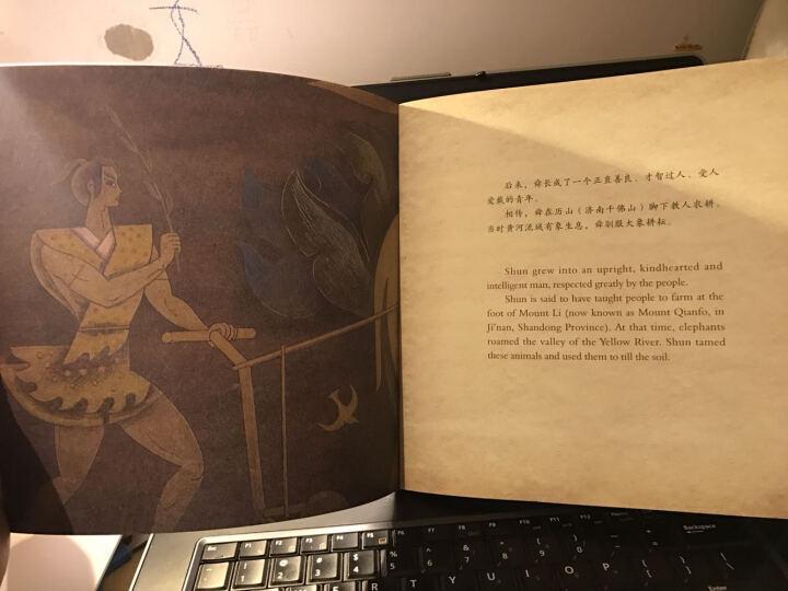 舜耕历山(中英对照)/中国古代传说 晒单图