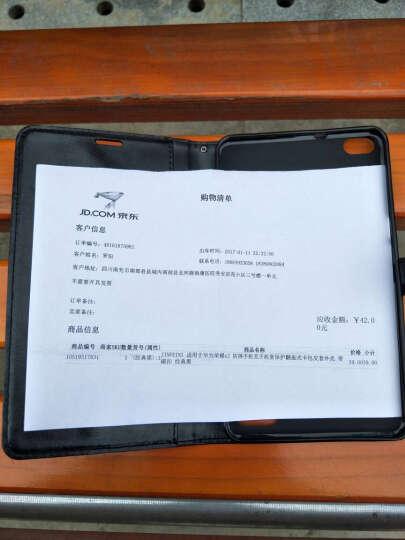 顶致 华为荣耀x2/GEM-703L防摔手机壳手机套保护翻盖式全包卡包皮套 带磁扣 经典黑 晒单图