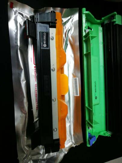 富士施乐(Fuji Xerox)P228db 黑白双面激光打印机 晒单图