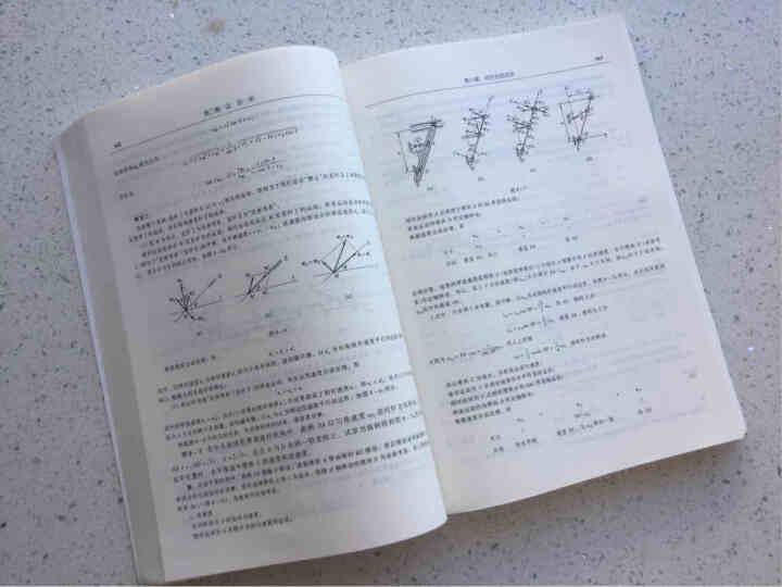理论力学(2 第7版) 晒单图