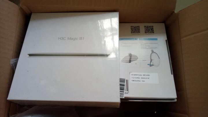 华三(H3C)魔术家 h3c Magic B1 1200M 11AC 千兆 低辐射 智能无线路由器(欢乐丛林版) 晒单图