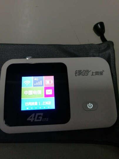 锋羽 【以换代修+流量卡】L529C 4G无线路由器全网通3G车载随身wifi电信移动联通 4G三网通非彩屏版 移动4G联通4G电信4G 晒单图