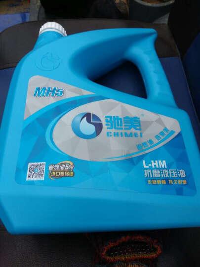 驰美 润滑油 抗磨液压油 L-HM 机械货车 车用工业液压泵油 68# 4L装 晒单图