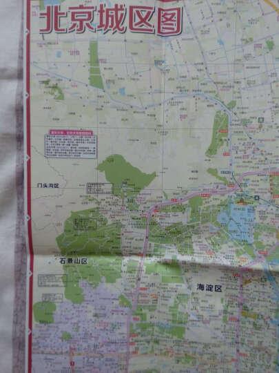 2016北京地图-大城区详图(超大六环完整版) 晒单图