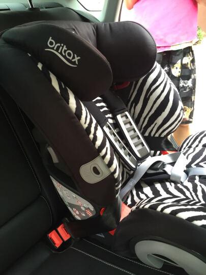 宝得适(Britax) britax宝得适超级百变王白金版9月12岁汽车儿童安全座椅 小斑马 晒单图