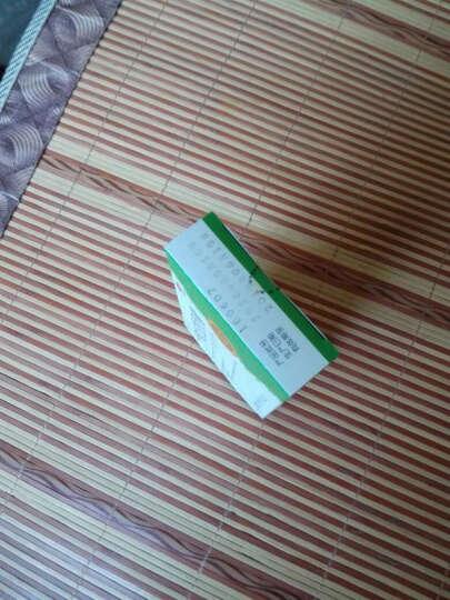 同济堂 十味乳香胶囊 24粒 湿疹 痛风药 类风湿性关节炎 晒单图