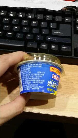 百吉福(MILKANA)奶酪布丁 蓝莓味 80g(再制干酪 3件起售) 晒单图