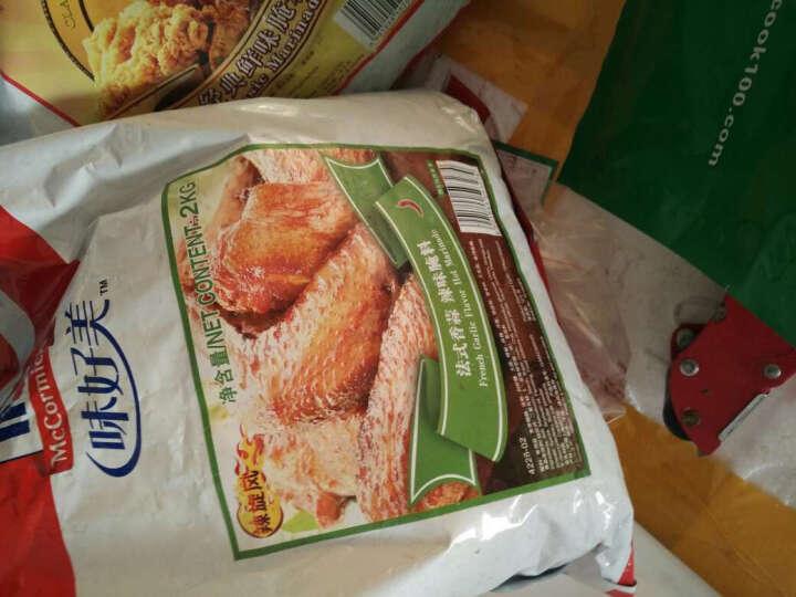 (McCormicK)味好美法式香蒜辣味腌料2KG炸鸡腌料烧烤料大包腌料 晒单图