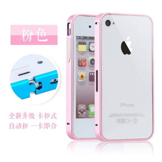 PZOZ 纤薄金属边框手机壳保护套 配件 外壳适用于iphone4s/4苹果4s/4 卡扣粉色 晒单图