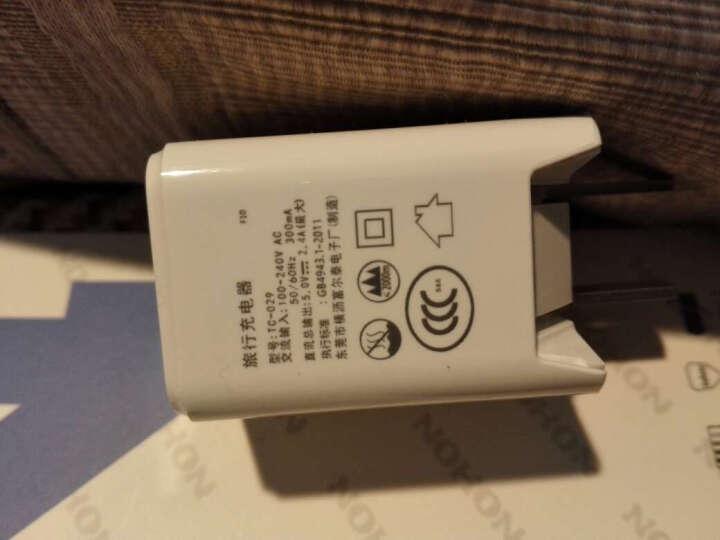 诺希 QC2.0快充车充 USB 车载充电器 车充  苹果 iphone5S/6S/7 PLUS ipad4 mini air 华为P9 OPPO R9 白色 晒单图