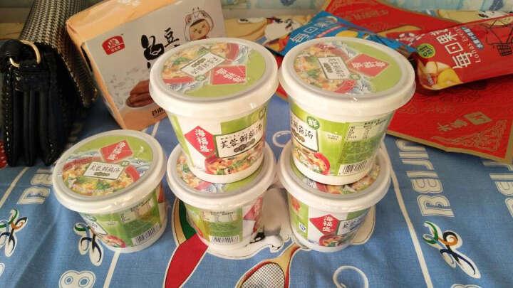 东北农嫂水果型甜玉米穗220g*8支 晒单图