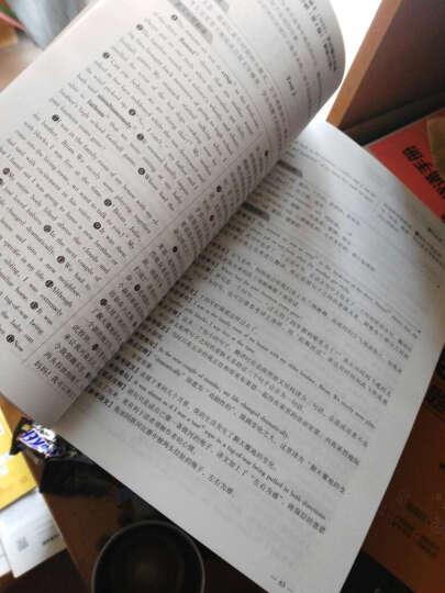 跨考专业硕士翻译硕士(MTI)英语翻译基础真题解析与习题详解:解析分册+真题分册(第4版 套装2册) 晒单图