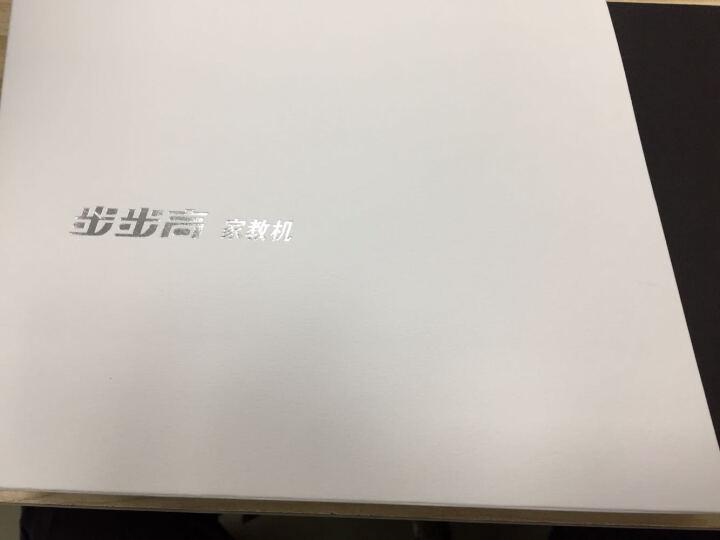 步步高家教机S1 香槟金 32G 小学初高中同步扫描笔 纤薄机身 学生平板电脑 学习机 英语点读机点读笔早教机 晒单图