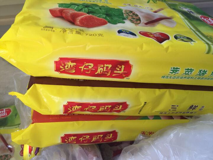湾仔码头 速冻水饺 虾仁韭菜口味 600g 晒单图