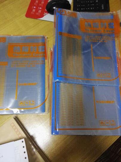 古德 A4热熔封套 装订机塑料封皮透明封面合同胶装纸质本装订档案文本封面1~15mm 6mm 深蓝色 晒单图