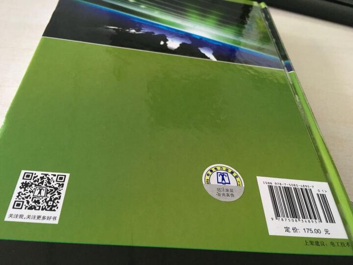 照明设计手册(第2版)(附光盘) 晒单图