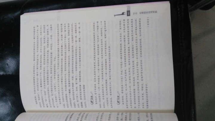疯狂作文·新时文1-6六本套装 哲理短文阅读积累中学生开拓思想课外书 作文素材/美文范本 晒单图