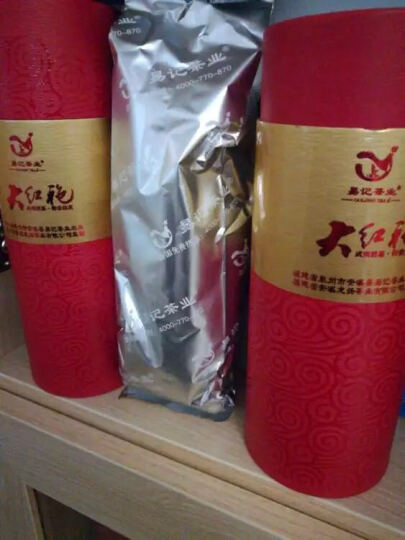新茶武夷山大红袍茶叶250g圆筒礼盒装 易记茶业正品乌龙茶武夷岩茶 58圆筒大红袍 晒单图
