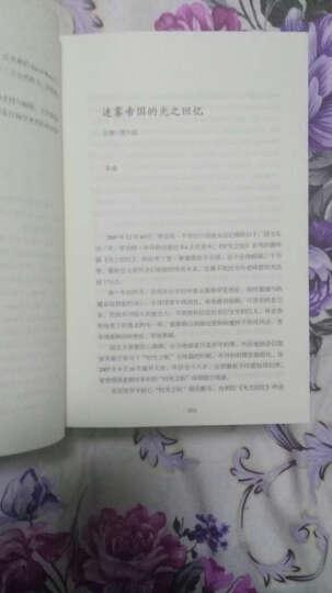 迷雾之子1-3全集(最后的帝国+升华之井+永世英雄) 晒单图