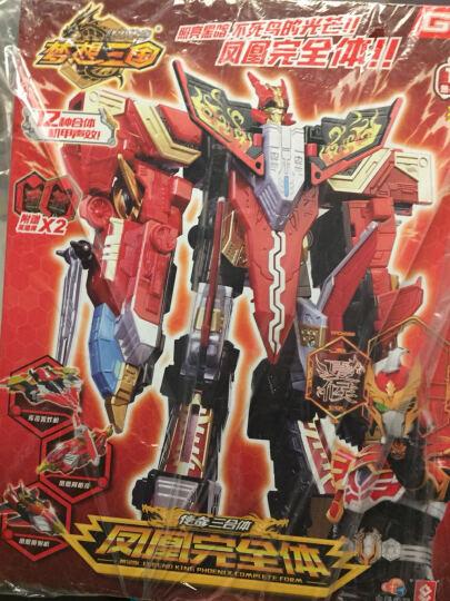 magqoo 买奇酷梦想三国精诚的心英雄传奇变身器帝王剑刘备七合体机器人 黄金版-传奇玄武王305105 晒单图
