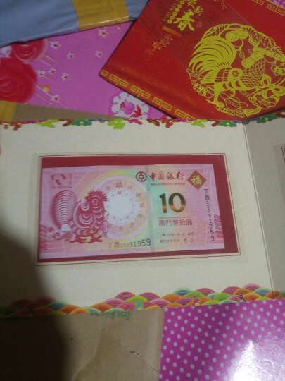 中金钱币 澳门猴 鸡生肖纪念钞尾三同号码随机 龙蛇马羊鸡猴生肖纪念钞合售 共12张送 收藏册 晒单图