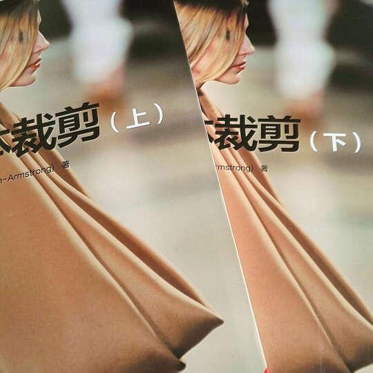 服装立体裁剪(上 美国引进版) 晒单图