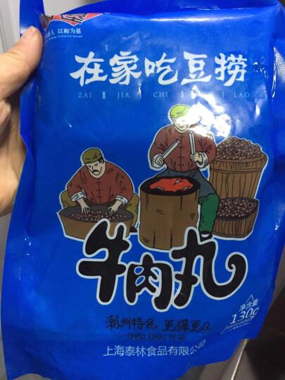 唐人基 手工牛肉丸130g/袋*2 潮汕牛肉丸 火锅丸子豆捞食材 晒单图