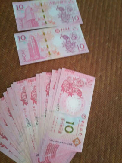 【甲源文化】中国澳门10元12生肖贺岁纪念钞大全套 大西洋和中国银行纸币 一对单独尾3同号 全新品相 2017年鸡钞对钞 一对 晒单图