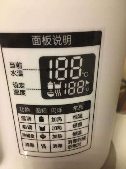 小白熊(Snow Bear) 婴儿双奶瓶消毒器恒温暖奶器 多功能加热暖奶器HL-0888 晒单图