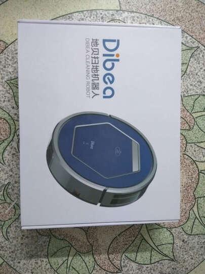 地贝(Dibea) 扫地机器人智能全自动拖地机一体机吸尘器家用ZN808 银湖蓝 弓形清扫 晒单图