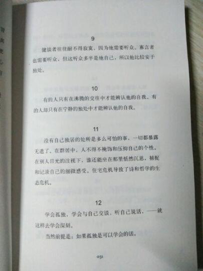 汪涵推荐书籍有味+瓦尔登湖+浮生六记+人与永恒 蒋方舟 文学著作 周国平 晒单图
